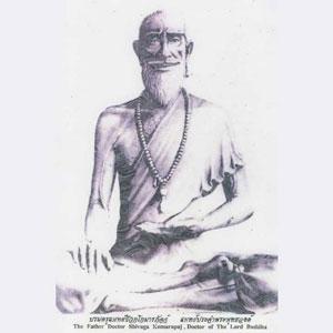 storia massaggio thailandese
